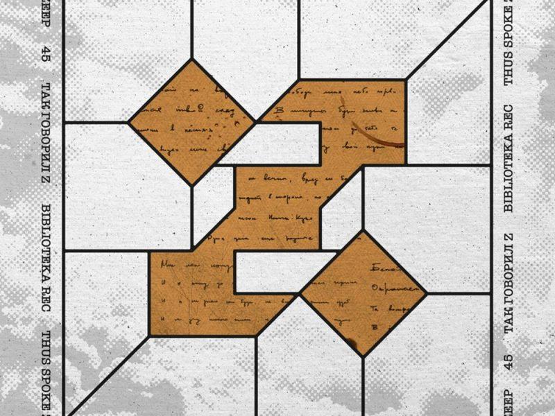 Tak Goworil Z L'Zeep Album Cover