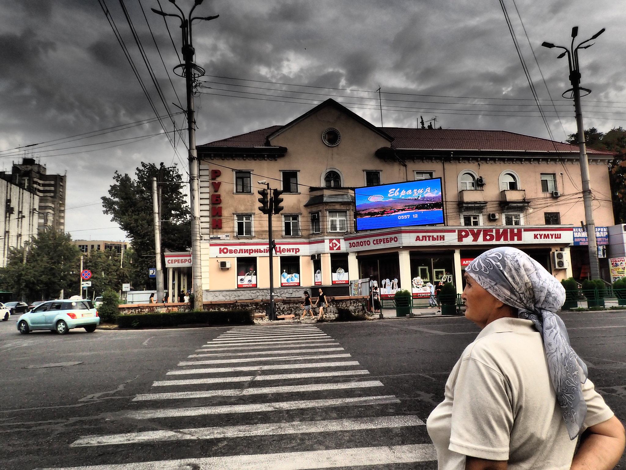 Werbebanner Bischkek