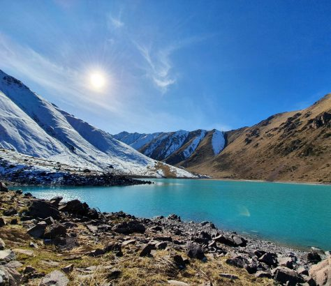 Kirgistan Köl-Tor Natur See Gebirge