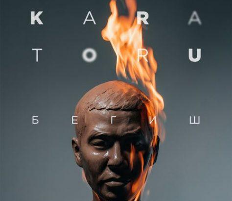 Kara Toru Begish Album Cover