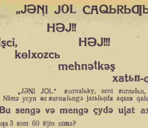 Yangi Yol Zeitung 1933