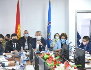 Kirgistan Coronavirus Krisenstab