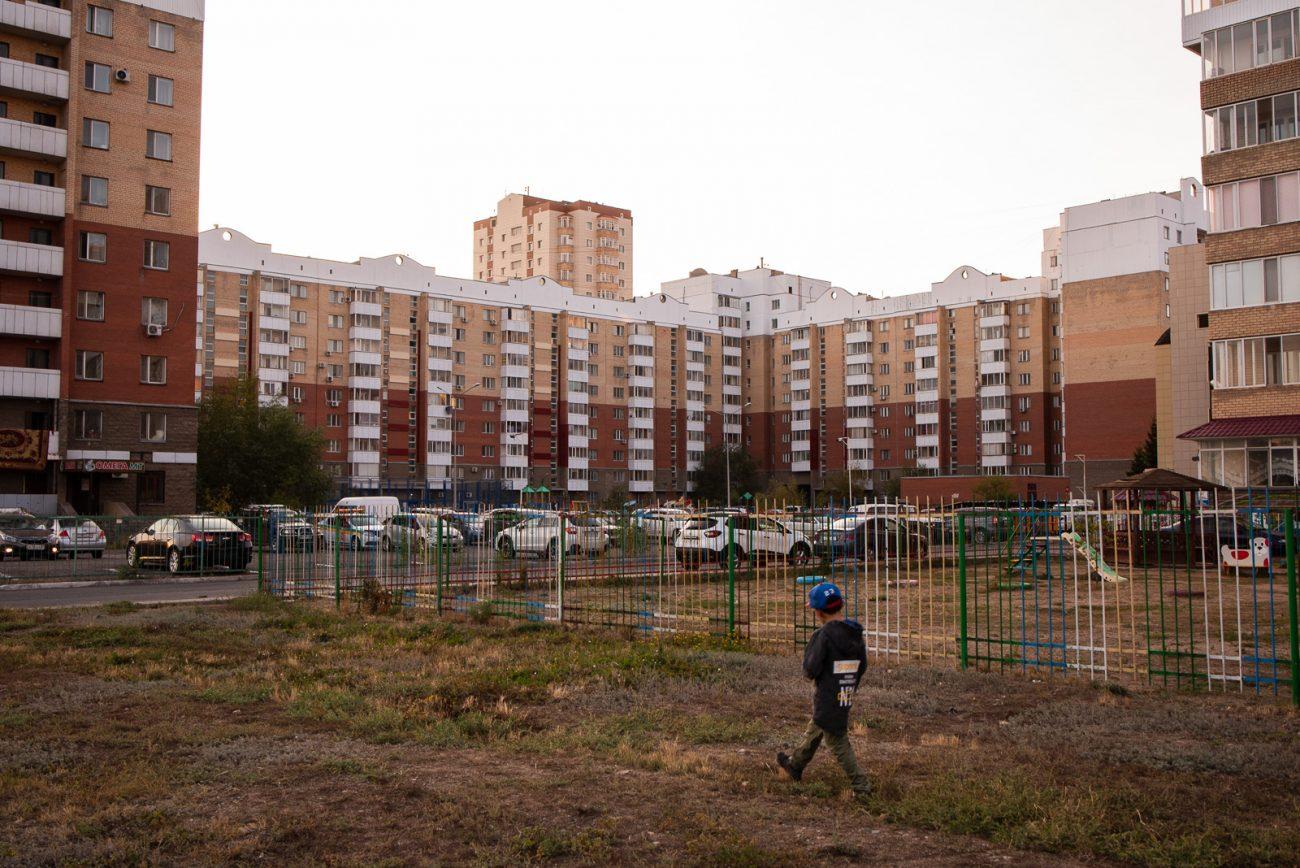 Nur-Sultan Kasachstan Tselinograd