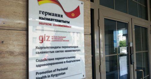 GIZ Bischkek