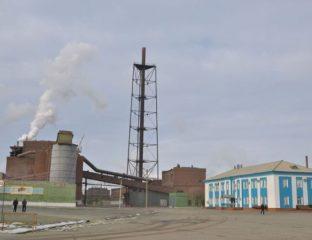 die petrochemische Anlage AZHS