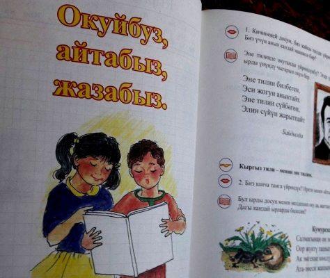 Kirgisisch Lehrbuch