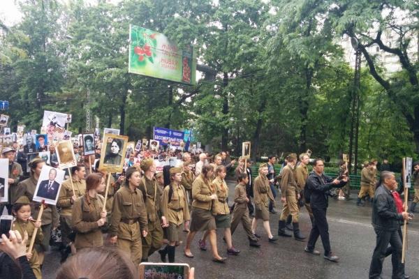 Bischkek Tag des Sieges Sowjetunion Studenten Feier