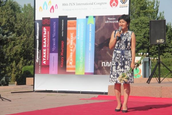 Dalmira Tilepbergenowa