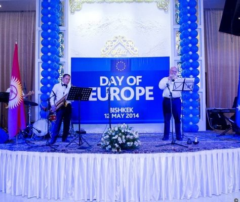 Day of Europe in Bischkek