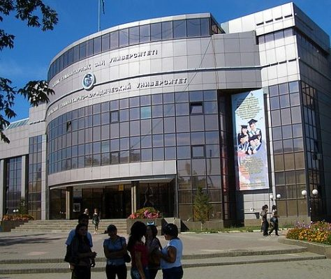 Kazakh University of Humanities and Law