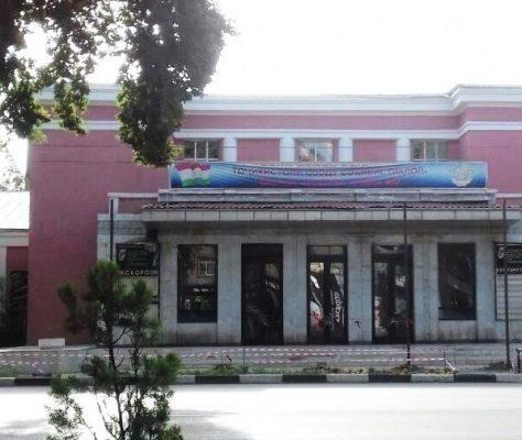Tadschikistan, Majakowski-Theater, Duschanbe, Bürgerprotest, Zentralasien,