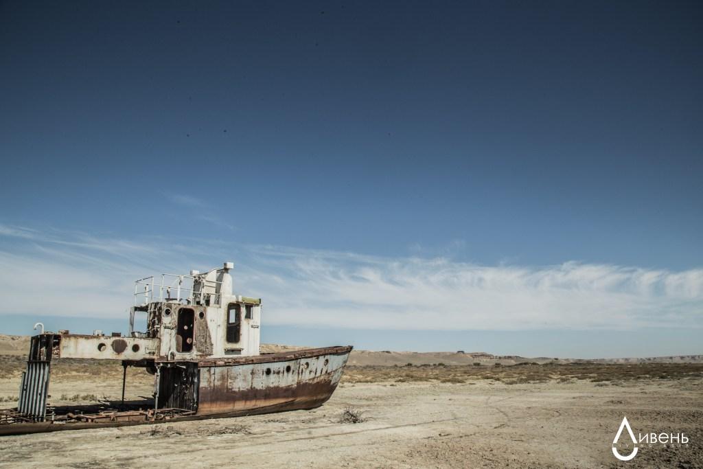 Le désert a remplacé la mer