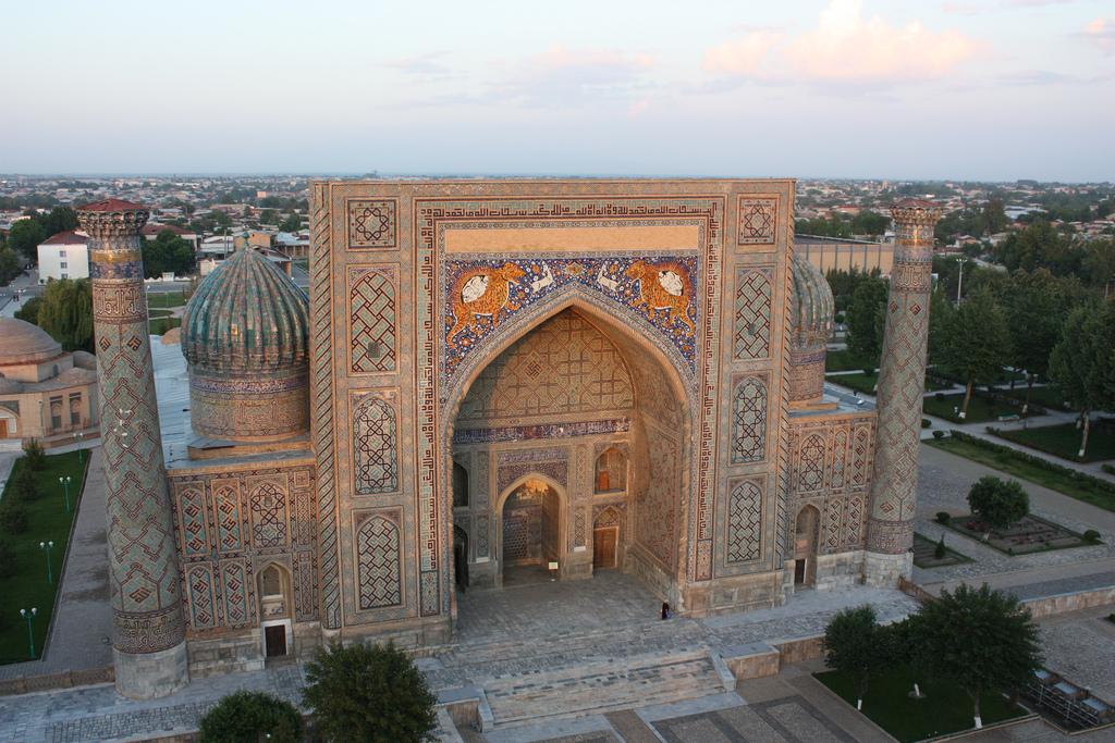 La ville de Samarcande en Ouzbékistan