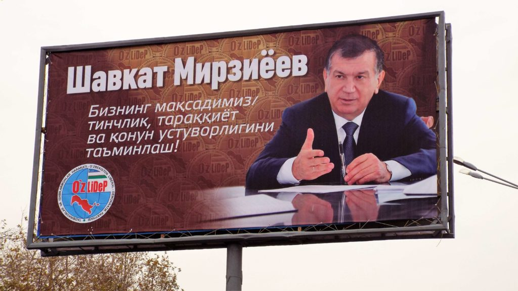 Affiche Mirzioïev