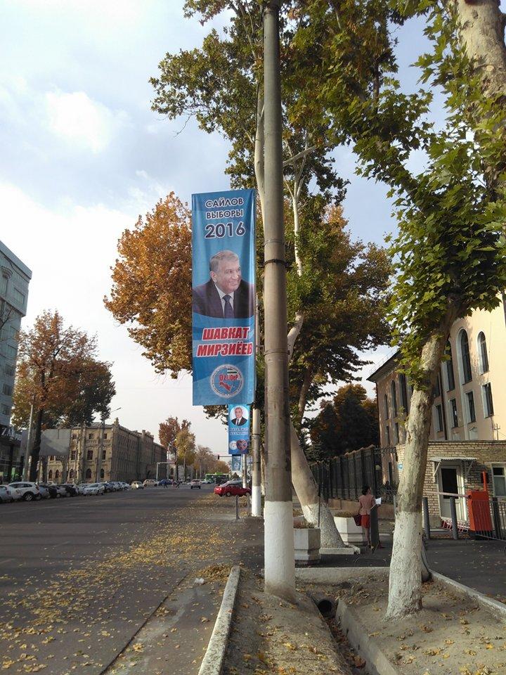 Le président (provisoire) d'Ouzbékistan et favori de l'élection, Chavkat Mirzioiev.
