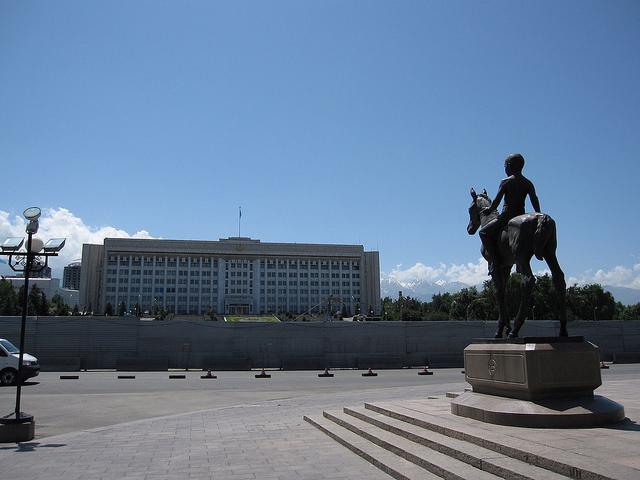 Un bâtiment officiel à Almaty, Kazakhstan.