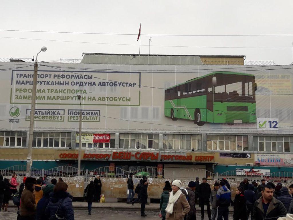 Les affiches de campagne pour les élections locales sont omniprésentes à Bichkek, mais aucune ne fait référence au référendum.