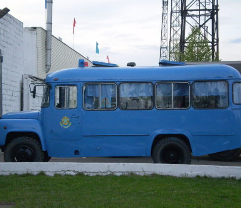 Bus police Kazakhstan