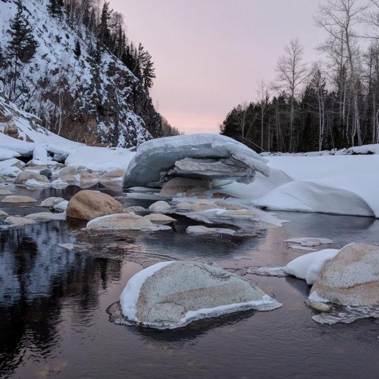 Rivière Hiver Kazakhstan Ülby