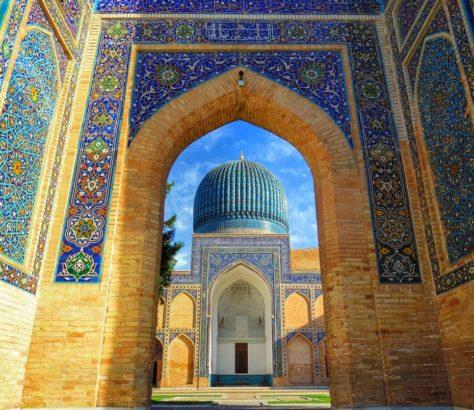 Samarcande Ouzbékistan Tourisme