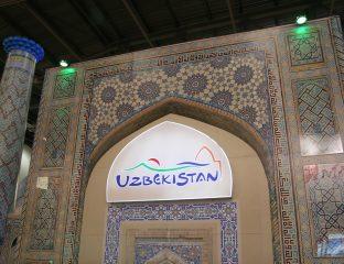 Marque Ouzbékistan Tourisme