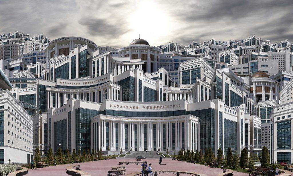 L'université Nazarbaïev, du nom du président kazakh, Noursoultan Nazarbaïev.