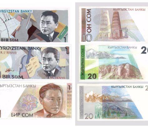 Soms monnaie Kirghizstan billet Kirghizistan dessin