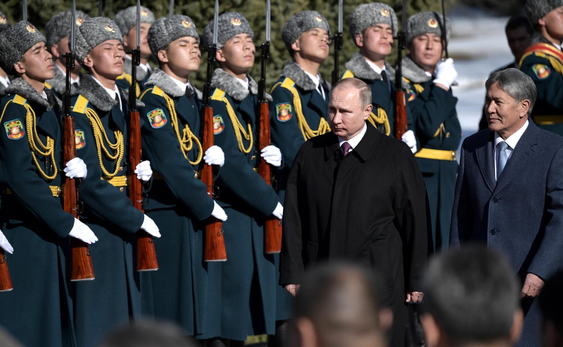 Kirghizstan Russie Poutine Atambaïev Bichkek