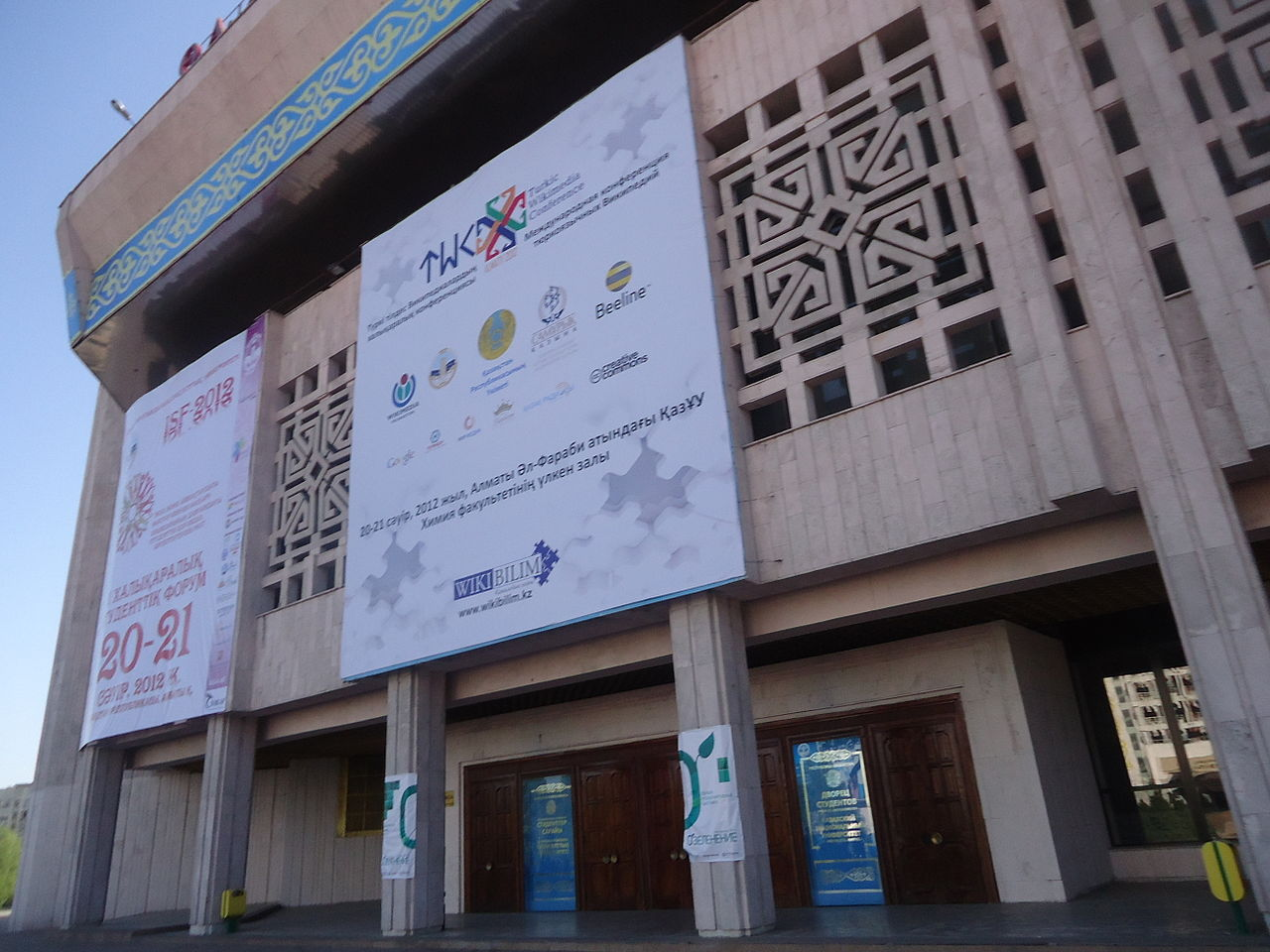 Palais Étudiants Almaty Kazakhstan