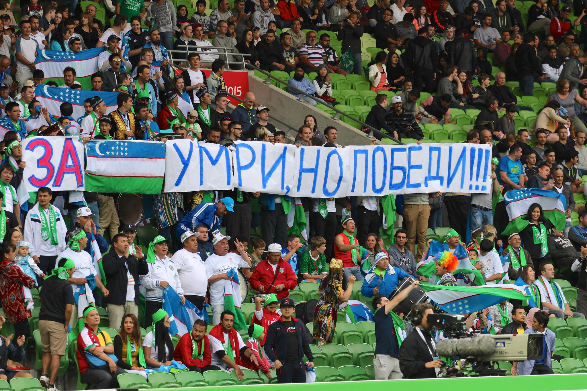 Ouzbékistan supporters Football