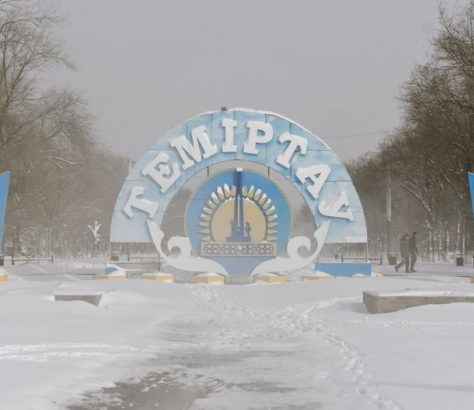 Temirtaou Kazakhtsan Neige statue place