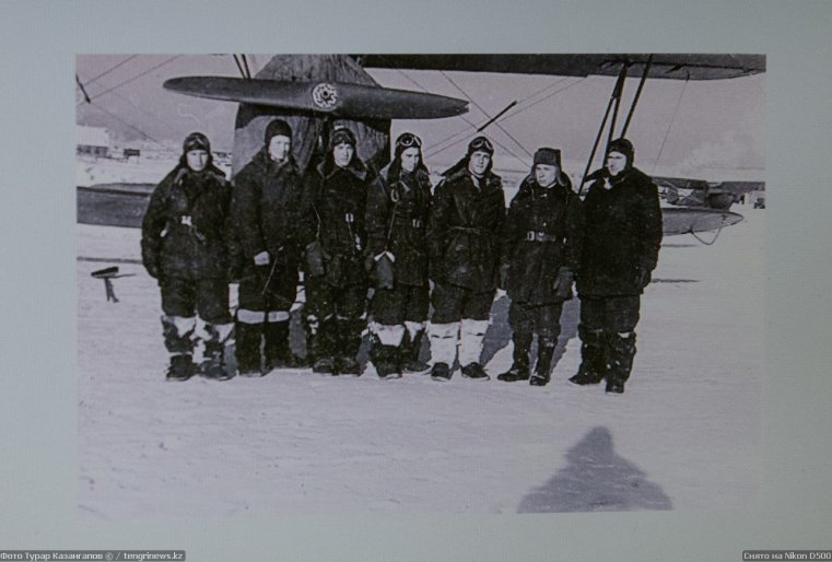 Prigorodny Kazakhstan Archive Pilotes Aéroport