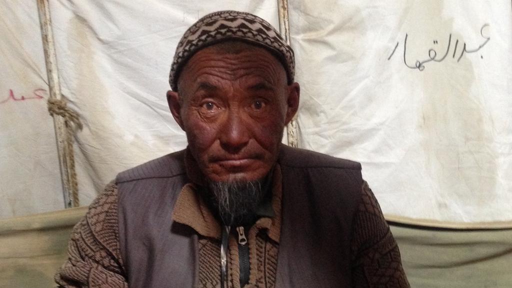 Pamir Kirghiz Afghanistan Portrait