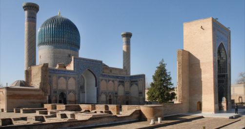 Gour Emir Mausolée Tamerlon Samarcande Ouzbékistan