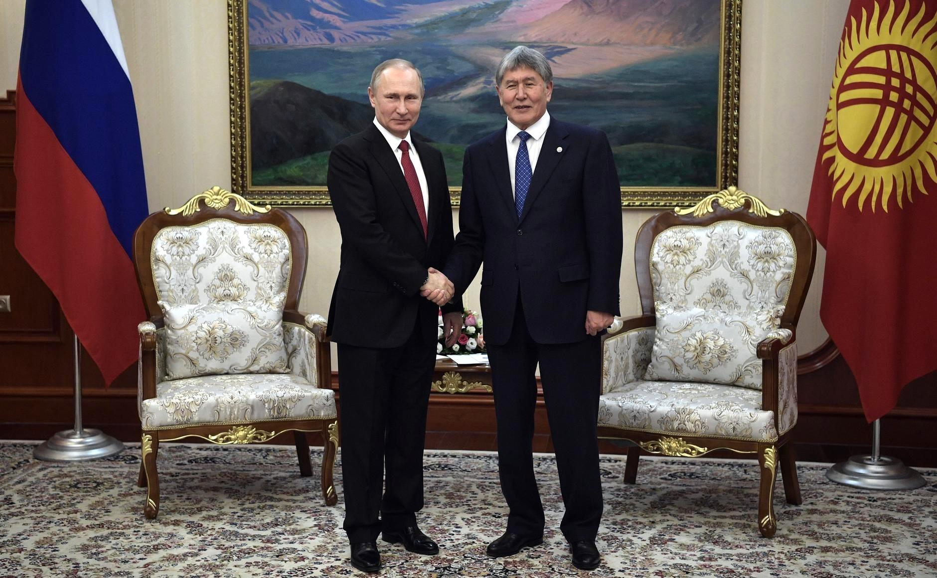 UEE Union économique eurasiatique Poutine Atambaïev Sommet Bichkek Kirghizstan