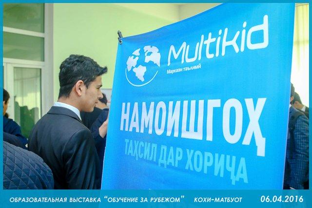 multikid Tadjikistan Education Salon