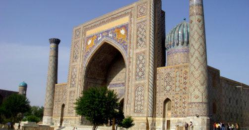 Registan Ouzbékistan Islam