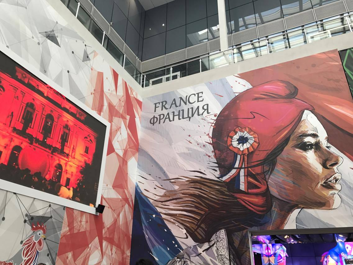 Pavillon Français EXPO