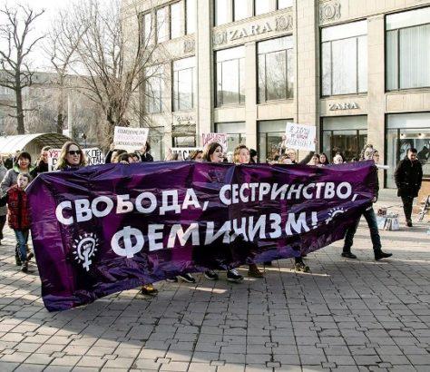 Féminisme Asie centrale Egalité Emploi Kazakhstan Almaty Asie centrale 2030