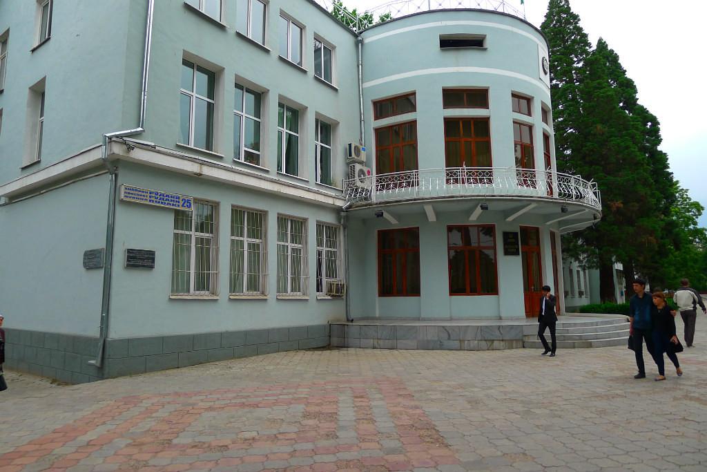 Douchanbé Architecture Tadjikistan Ministère Justice Bâtiment Vieux