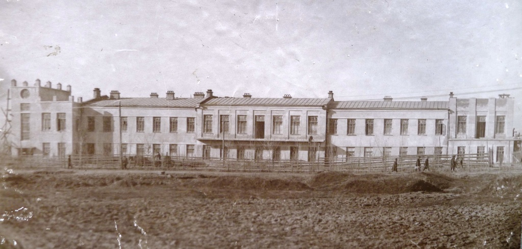 Douchanbé Architecture Tadjikistan Maison de l'Imprimerie Vieux Bâtiment
