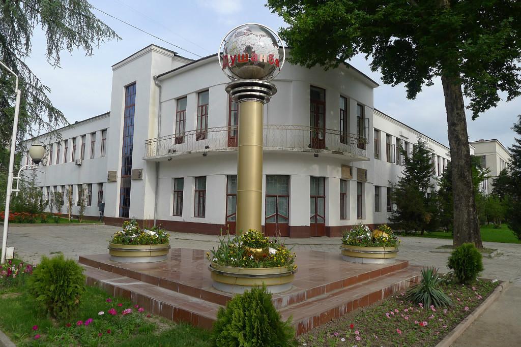 Douchanbé Architecture Tadjikistan Bâtiment Commissaire des Peuples Vieux