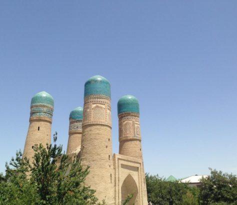 Chor Minor Ouzbékistan Boukhara Madrassa