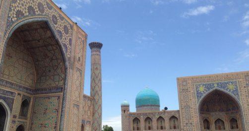 Samarcande Ouzbékistan Registan Décharge Biogaz AFD Agence française de développement