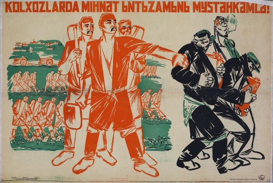 Affiche Propagande Communiste Ouzbékistan 1933