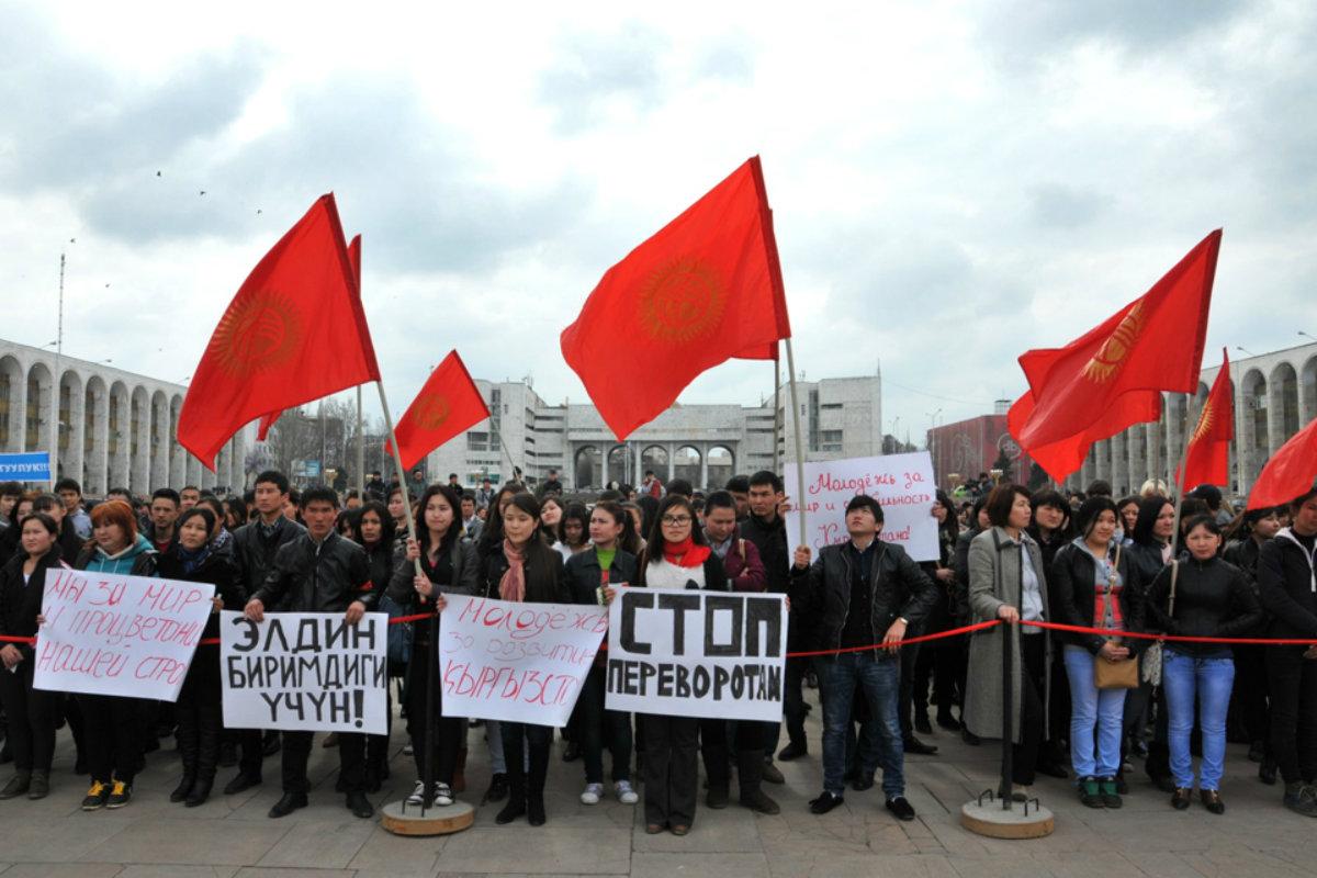 Manifestations Bichkek Mars 2013