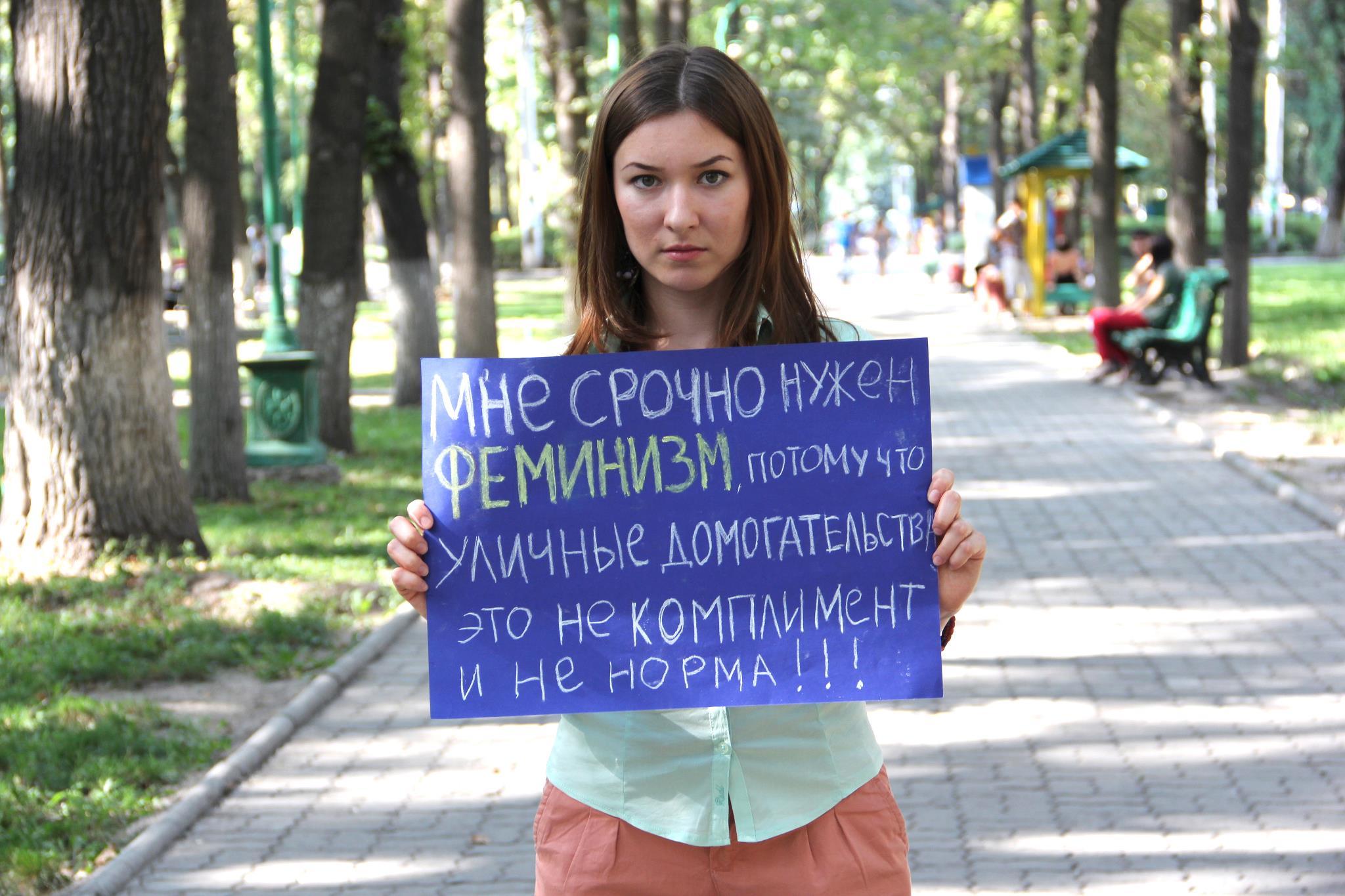 Féministe Bichkek Harcèlement Rue