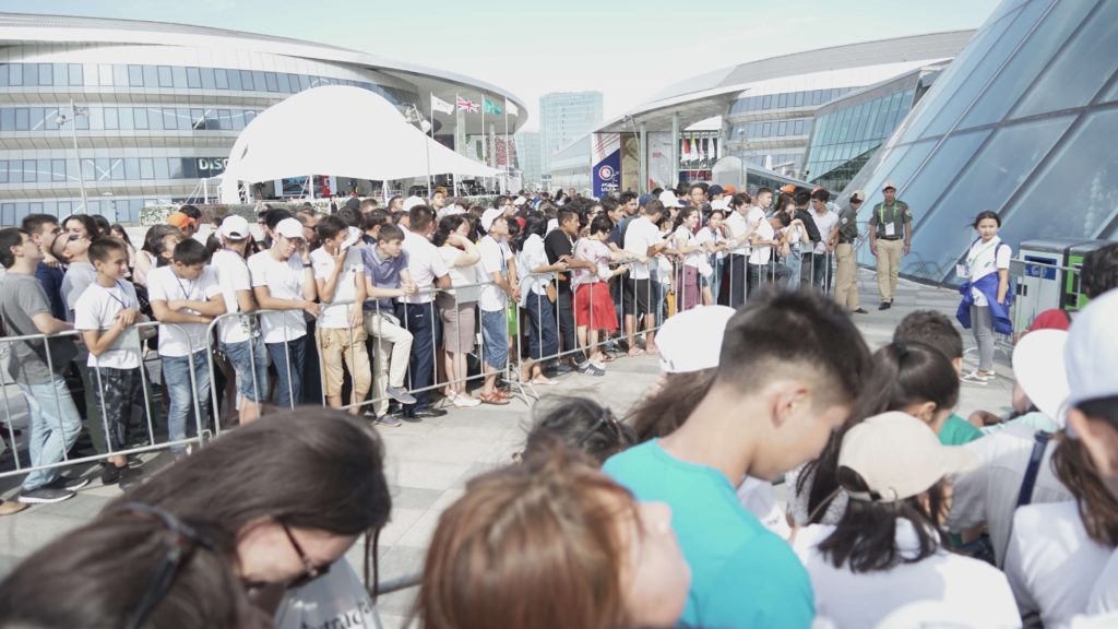 Waiting EXPO 2017