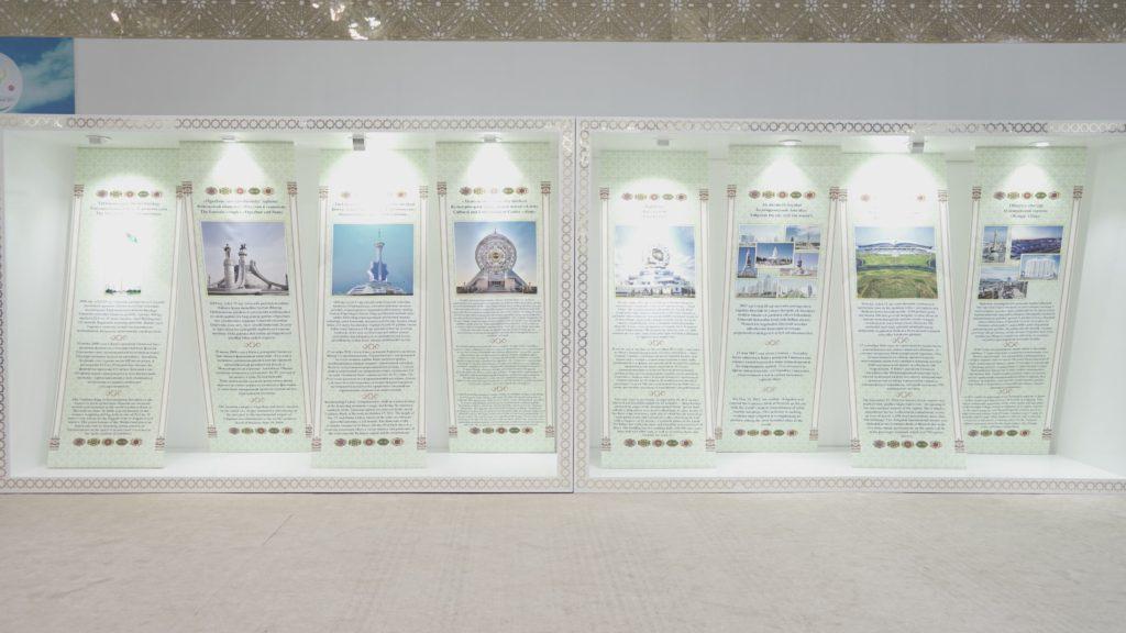 Pavillon turkmène 2