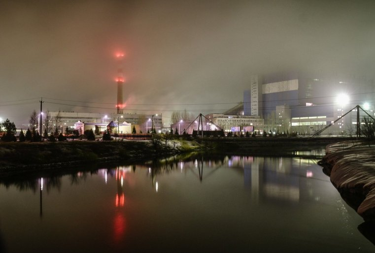Ekibastouz Kazakhstan Industrie Fumée Usine